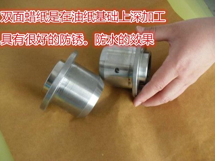 防锈油纸 蜡纸五金配件油纸 工业用油纸 包轴承油纸 液压油纸包邮