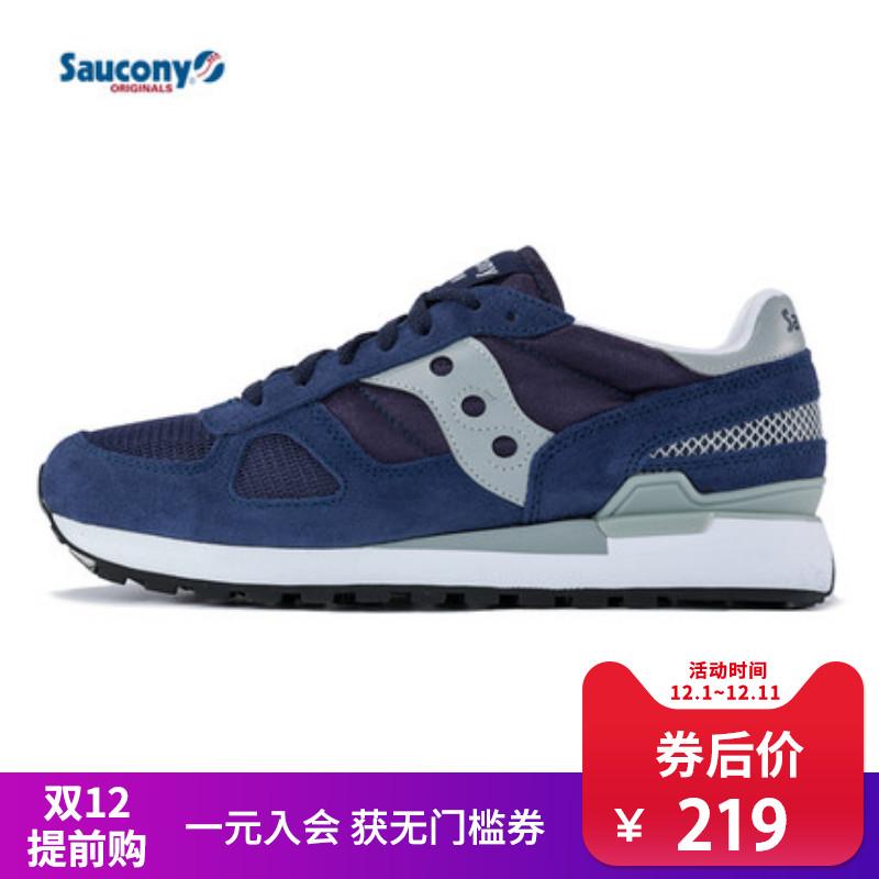 Saucony/圣康尼索康尼SHADOW复古跑步鞋低帮男鞋运动休闲鞋2108-A
