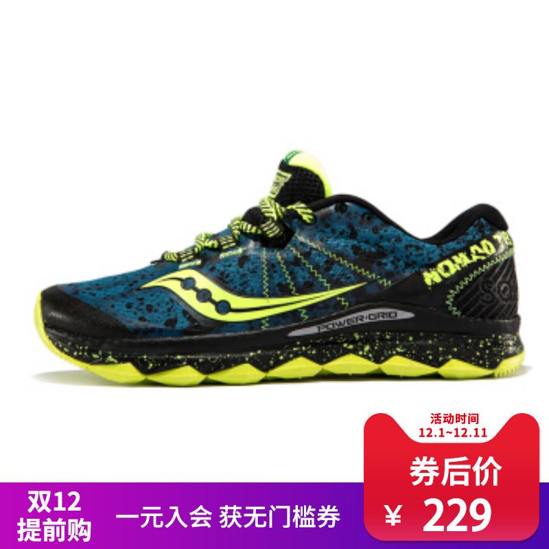 SAUCONY 圣康尼 NOMAD TR 户外越野跑步鞋 男 S20287 深蓝/桔黄