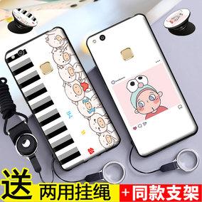 华为nova青春版手机壳型号WAS-AL00男女was一aloo软套10支架youth