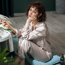 学生夏季薄款 真丝家居服两件套装 春秋睡衣女秋季冰丝长袖 性感韩版图片