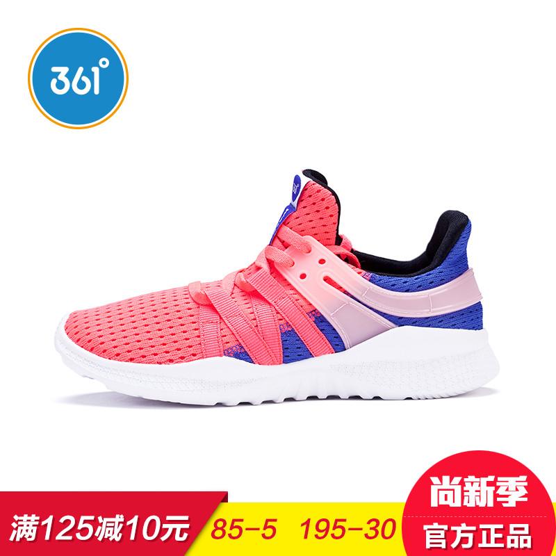 361童鞋女童透气跑步鞋2019新款儿童运动鞋小学生休闲鞋K81823811