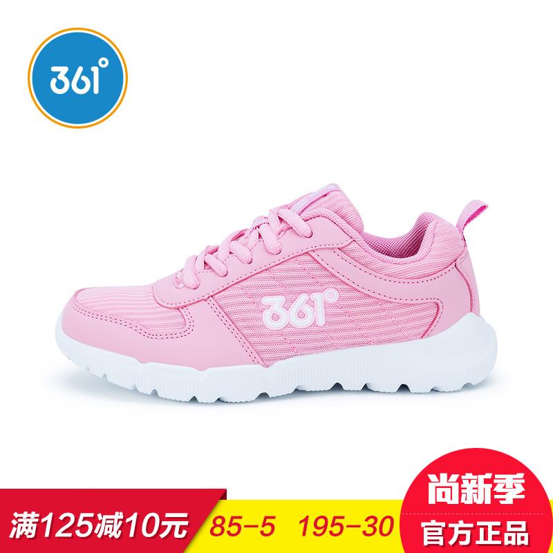 361童鞋 女童跑步鞋網面2019夏秋季兒童透氣運動鞋女孩軟底休閑鞋