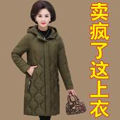 中年棉袄羽绒棉服冬季中老年人棉衣女 2018新款 外套中长款 妈妈冬装