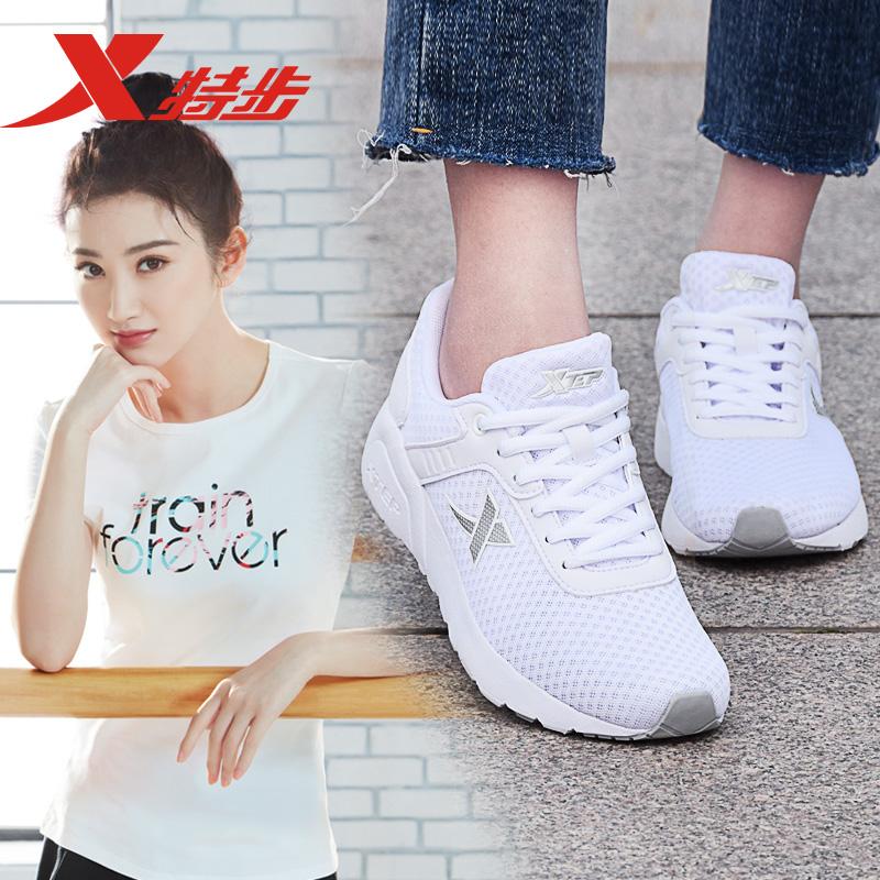特步女鞋跑步鞋2019夏季新款正品网面透气运动鞋轻便增高休闲鞋子