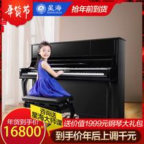 二手钢琴湖南长沙125TP卡瓦伊KAWAI日本原装进口二手钢琴