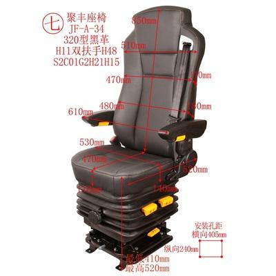 A34中排座椅改装火车航空房车座椅全顺依维柯360度旋转减震座椅