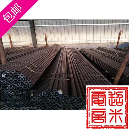 热销空心铁管碳钢管无缝内径36mm/34/32/30/28/26/24/22/18外径圆