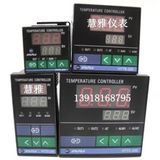 Intelligent temperature controller HYTC-200 instrument HYTC-212 210 K type temperature control table Shanghai Huiya series