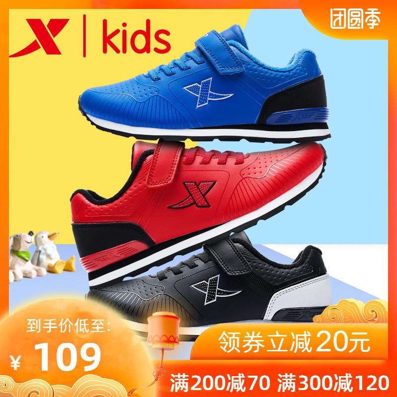 特步童鞋 男童运动鞋2018冬季新款保暖跑步鞋加绒儿童男孩二棉鞋