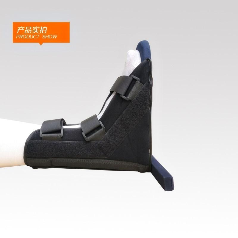 踝关节固定支具支架小腿脚踝脚骨折扭伤护具石膏鞋足托脚部脚托拖