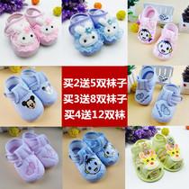 0-1岁婴儿鞋春秋季5夏季软底学步鞋6-12个月男女宝宝透气单鞋凉鞋