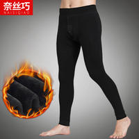 Men's warm pants plus velvet thickening autumn pants men's youth single-piece wearing tight leggings winter cotton wool pants pants