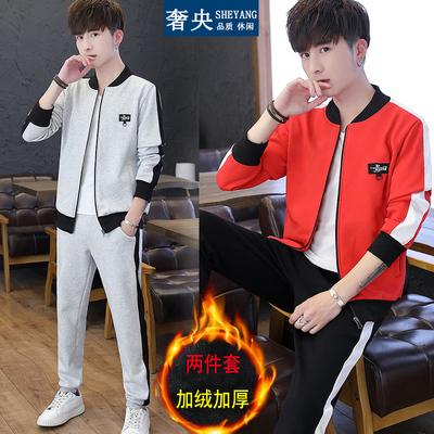 男士卫衣春秋加绒加厚外套休闲青少年中学生运动潮流帅气两件套装