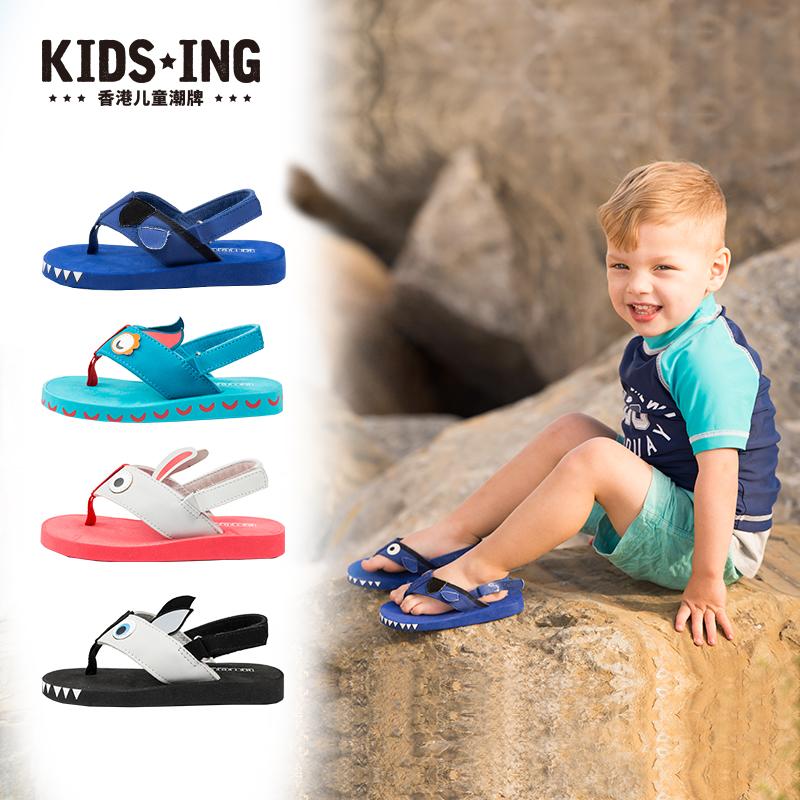 夹趾宝宝凉鞋儿童夏季kids.ing男童沙滩鞋