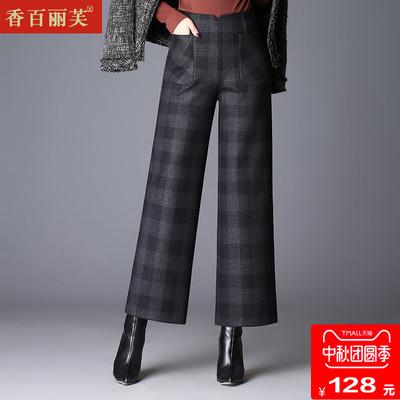 格子阔腿裤女秋冬新款高腰宽松大脚休闲裤坠感宽腿裤毛呢直筒长裤