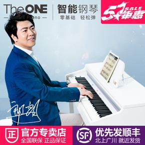 TheONE智能鋼琴88鍵重錘鍵盤電鋼琴專業成人兒童初學數碼電子鋼琴