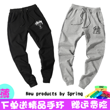 Sports trousers Men's Summer Slim Bottom Pants European and American Fashion Leisure Pants Slim Slim Bottom Pants Men's Slim Bottom Pants