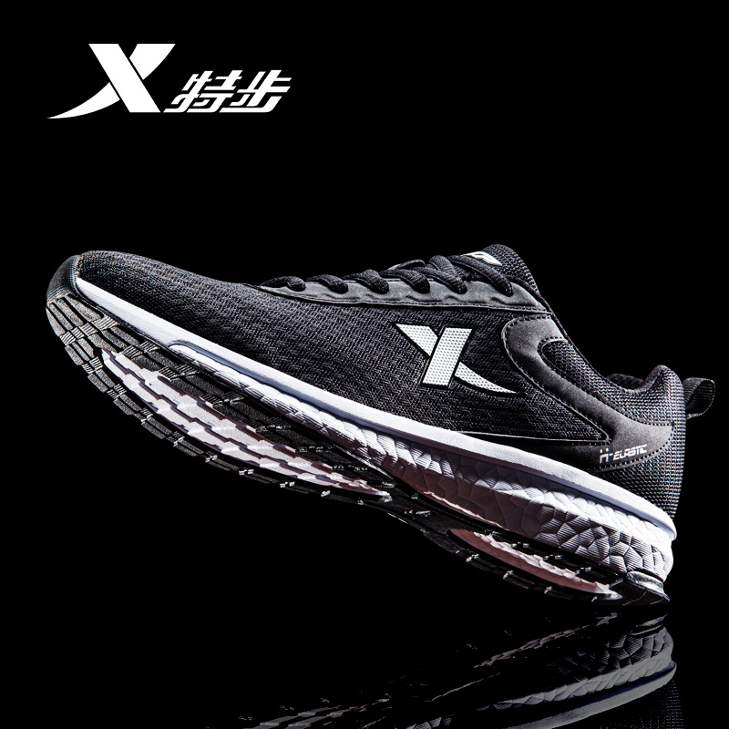 特步男鞋夏季网面运动鞋男跑步鞋轻便旅游鞋跑鞋网鞋透气休闲鞋子