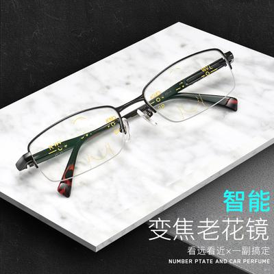 智能自动变焦老花镜男远近两用高清 老光眼镜 梅特纳兹 超轻纯钛