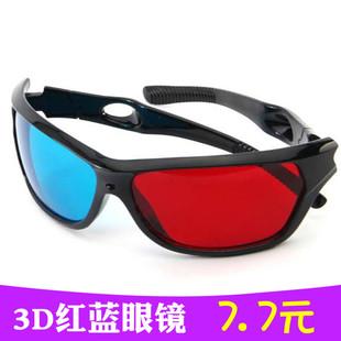 紅藍3d眼鏡電腦手機暴風影音電視電影3D立體眼鏡眼睛近視通用