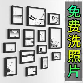 免费洗照片欧式实木制作照片墙相片墙相框挂墙客厅装饰创意组合