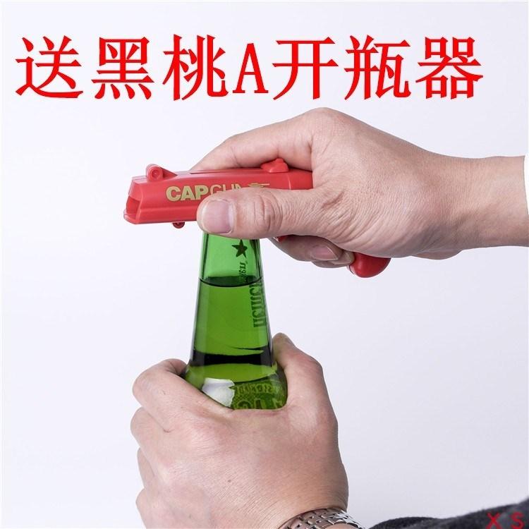 创意弹射开酒器启瓶器 KTV瓶盖的啤酒开瓶器酒吧酒起子酒具礼品