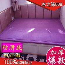 定制尺寸 加厚折叠卧室塌塌米垫子定做蹋蹋米床垫子地炕垫子订做