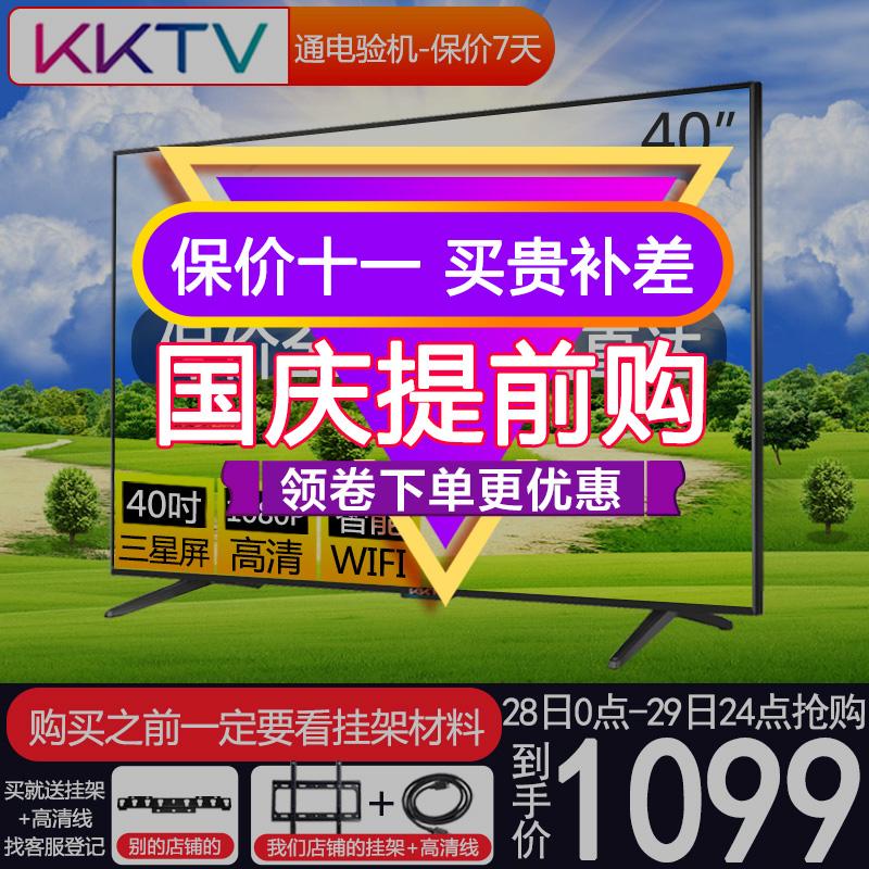 平板42寸电视