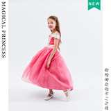 New Rotary Princess Skirt Sleeping Beauty Disney Dance Performance Birthday Girl Flower Dress