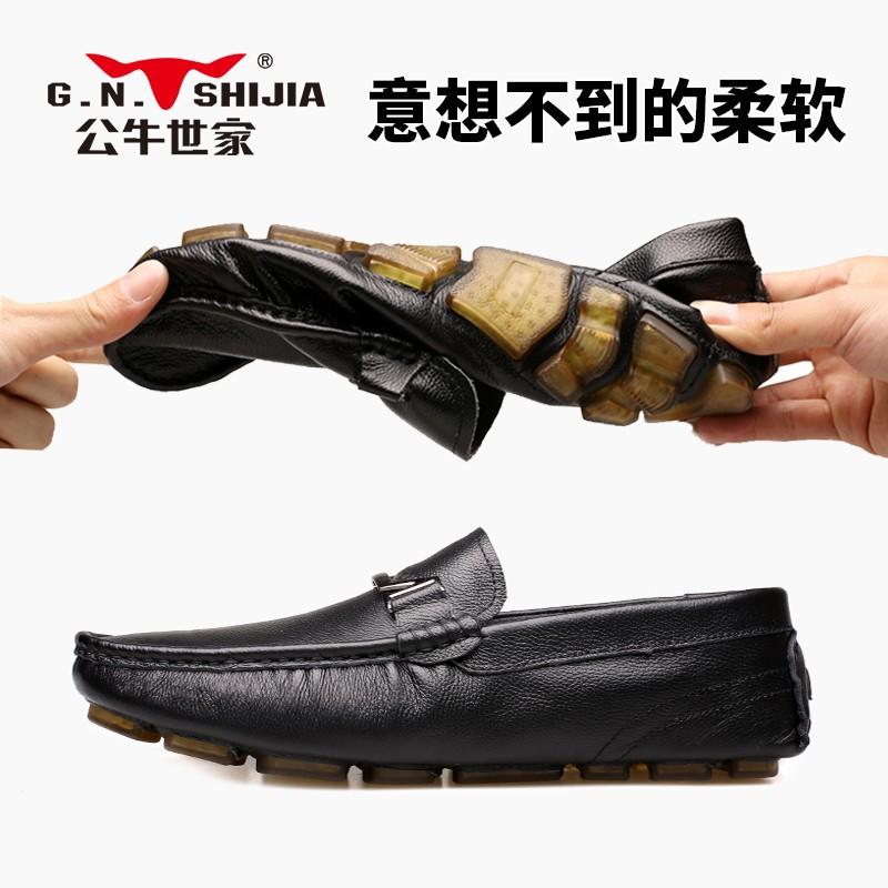 公牛世家豆豆鞋男鞋