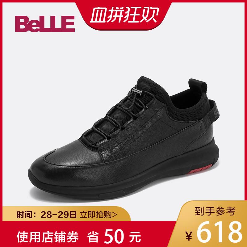 Belle/百丽男鞋2018冬季商场同款牛皮编织布男士休闲鞋子5VJ11DM8