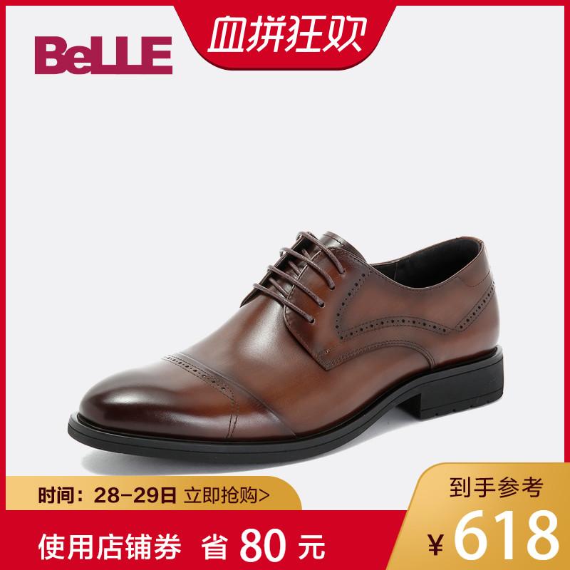 Belle/百丽男鞋2018秋季婚鞋男商场同款牛皮商务正装皮鞋5TG01CM8