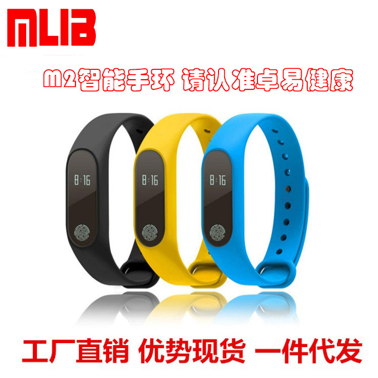 2智能手表手环计步蓝牙运动礼品定制防水测血压硅胶手率穿戴