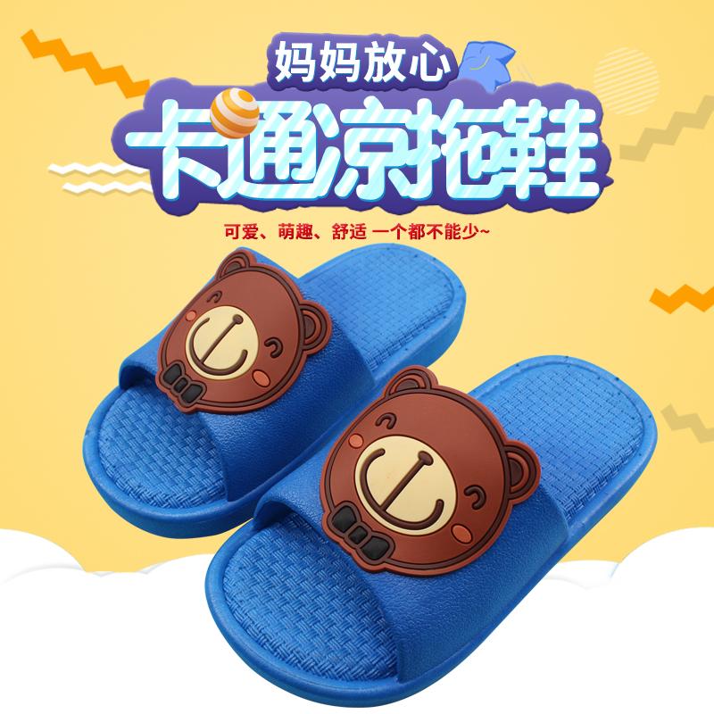 【清仓】夏男童拖鞋宝宝室内居家女童凉拖鞋亲子家用拖鞋软底防滑