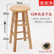 特价 实木凳子板凳小圆凳电脑凳家用餐椅吧台椅子矮凳木凳高脚凳