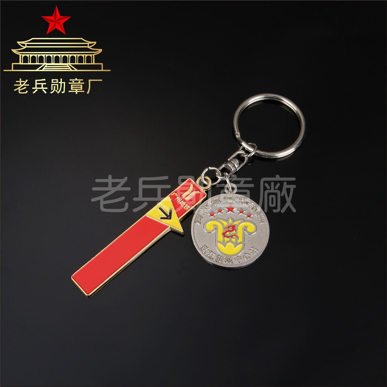 定做高档京东logo广州地铁商标钥匙扣定制简约金属挂件饰品锁匙圈