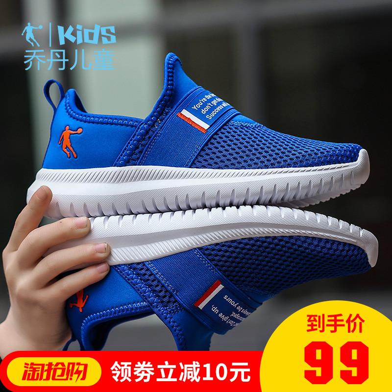 乔丹童鞋男童运动鞋2019秋季新款儿童网鞋中大童透气网面跑步鞋子