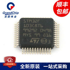STM32F103C8T6 microcontroller embedded processor new original MCU grand cause