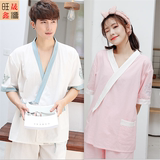 Cotton sweat steaming cardigan female Korean version of the cute sexy bath suit couple Japanese kimono men's cotton sauna bath