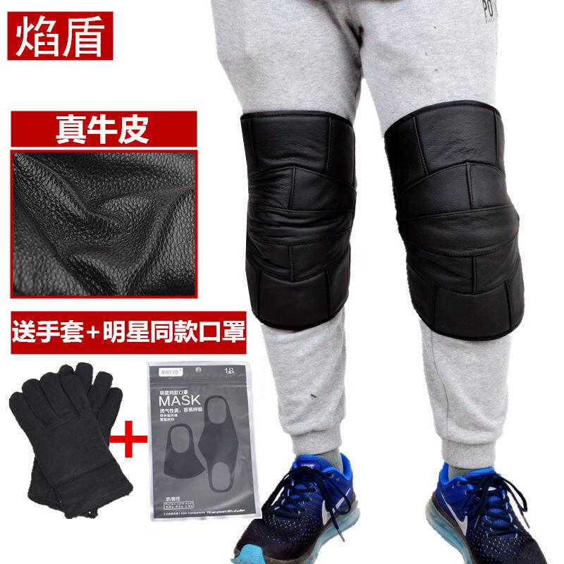 防风短护膝