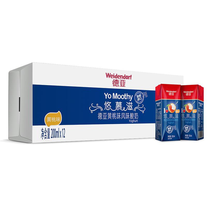 德国进口酸奶 德亚Weidendorf悠慕滋常温黄桃味酸牛奶200ml*12盒