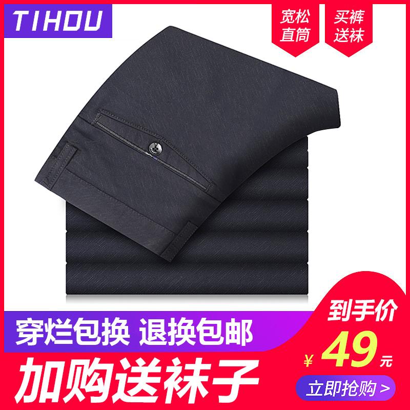 Брючные костюмы / Классические брюки Артикул 594496639097