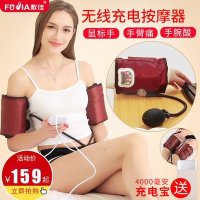 胳膊按摩器理疗揉捏加热电动震动理疗热敷家用老人手腕手臂按摩器什么牌子好