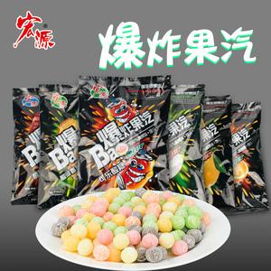宏源爆炸果汽糖350g爆炸糖可乐糖柠檬糖怀旧招待婚庆喜酸糖