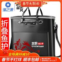 打水桶带盖钓鱼桶可折叠桶活鱼桶活鱼箱鱼护桶带绳小鱼桶EVA加厚