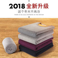 Antarctic warm underwear men thickening plus velvet V-neck cotton sweater youth Qiuyi Qiuku big size suit autumn and winter