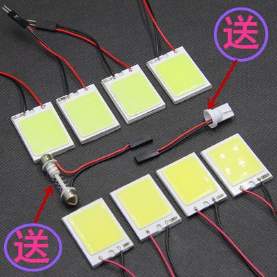 汽车新款LED阅读灯T10室内灯改装车内双尖车厢灯通用车顶灯后备箱