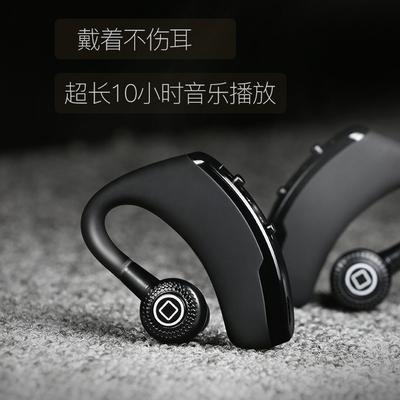 智能声控蓝牙耳机耳塞挂耳式来电报姓名中文接听车载商务在哪买