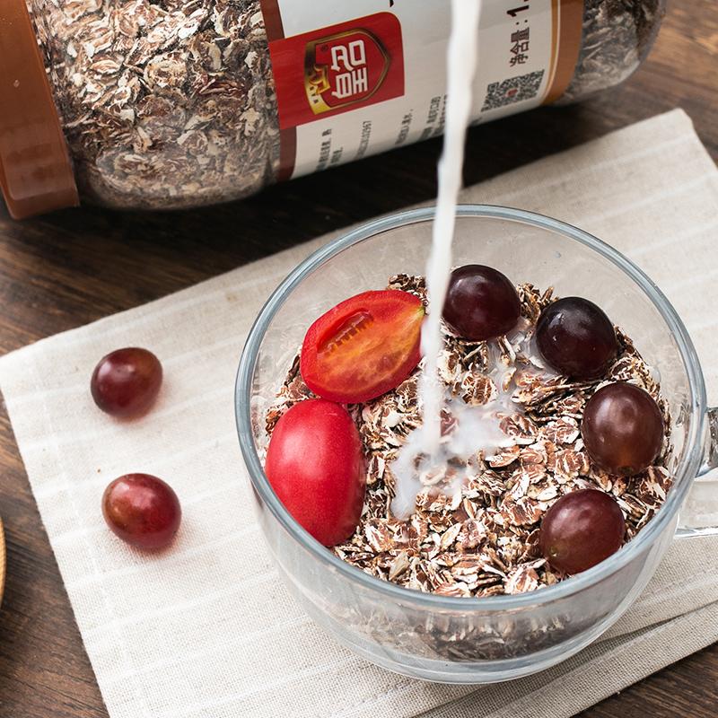 皇名黑麦片高纤即食无糖精无脱脂健身代餐营养低脂早餐冲饮燕麦片